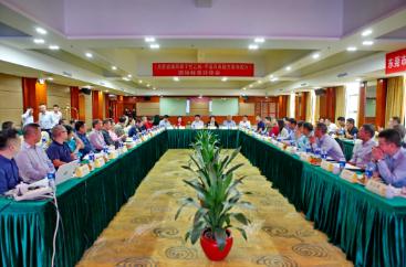 Dongguan Qunan Plastic Industrial Co ,Ltd